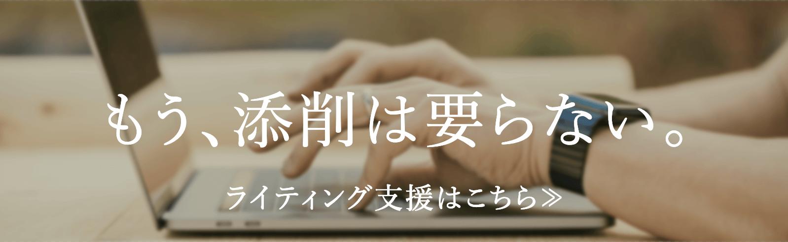 MOBILE_WRITING