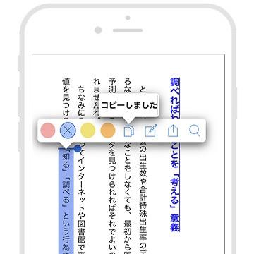 モックアップ【kindle】